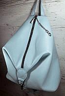 """294 Натуральная кожа, Городской рюкзак - секьюрити, с карабином """"безопасность"""", пастельный голубой"""