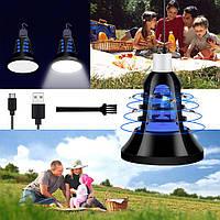 ARILUX® USB 8W Два режима белая + УФ фиолетовая LED лампа-убийца для комаров Ночная лампочка DC5V 1TopShop