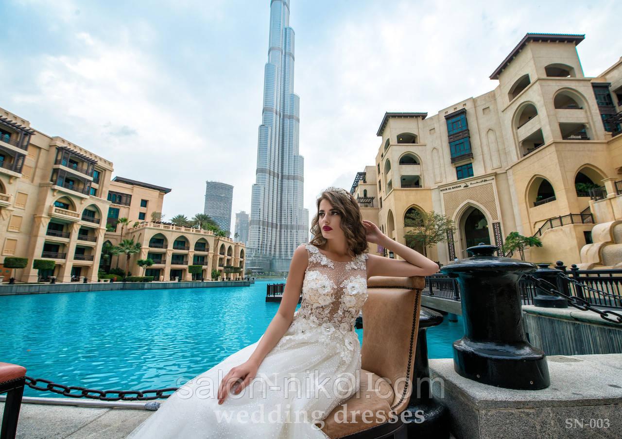 Свадебное платье SN -003