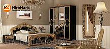 Спальня набір 4Д Реджина чорний глянець (Миро Марк/MiroMark)