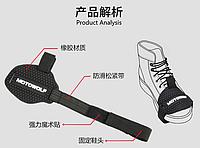Защитная накладка для стопы на лапку переключения передач