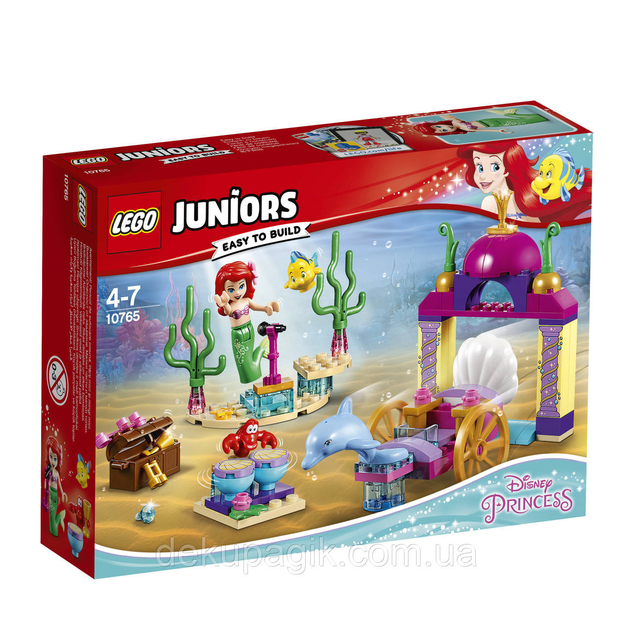 Lego Juniors Подводный концерт Ариэль 10765