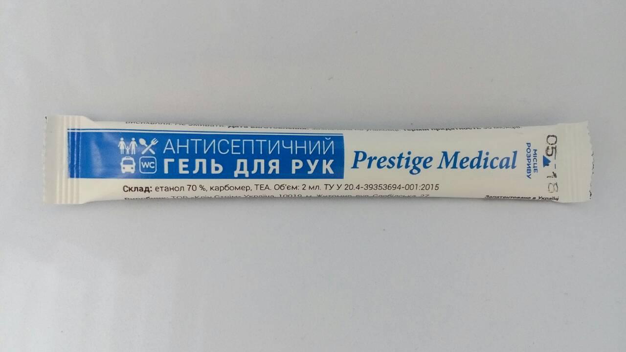"""Дезинфицирующее средство Клин Стрин ( Clean Stream) в форме стика,  ТМ """"Prestige Medical"""""""