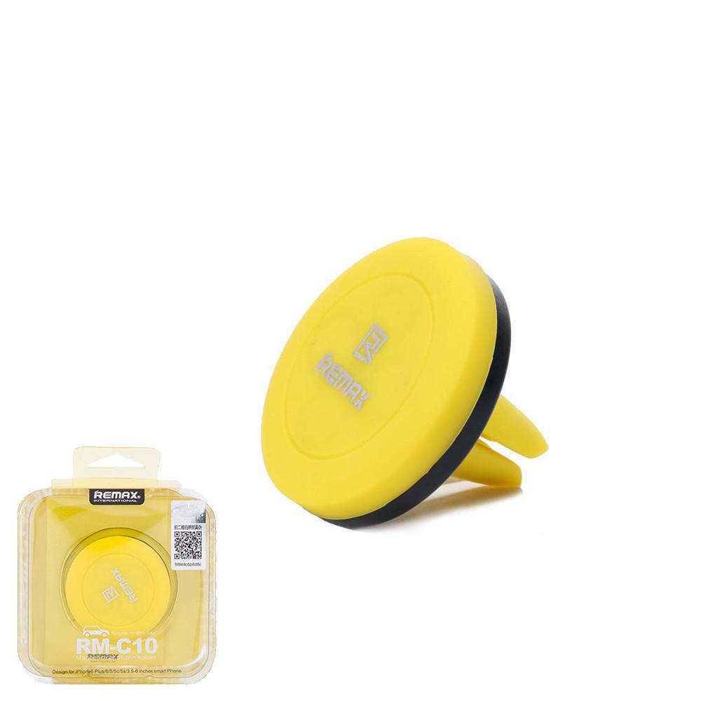 Автомобильный магнитный держатель Remax RM-C10 Yellow
