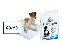 Super Nappy(Супер наппи) пеленки для собак, 90х60 см,50 шт/уп