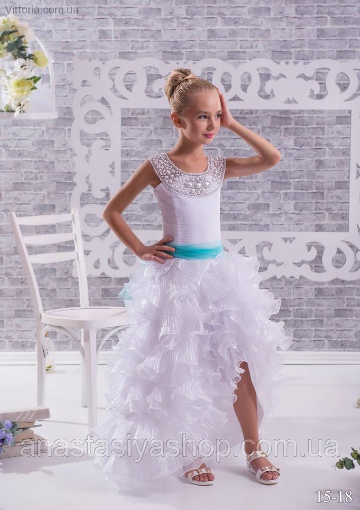 """Детское платье в стиле """"Кармен"""""""