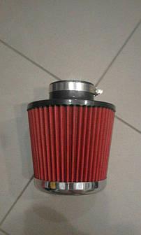 Фильтр воздушный нулевого сопротивления (Dрез.=63мм)