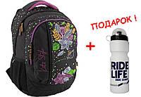 """Рюкзак школьный Style K18-855M-3, ТМ """"Kite"""""""