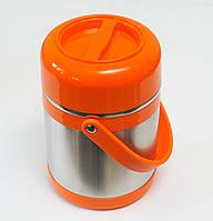 Термос пищевой Home Essentials 9052, фото 1