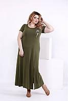 Женское простое длинное платье цвета хаки 0850 / размер 42-74 / большие размеры