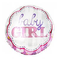 Фольгированный шарик Baby Girl розовый, 45*45 см