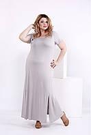Женское простое длинное платье цвет серый 0850 / размер 42-74 / большие размеры