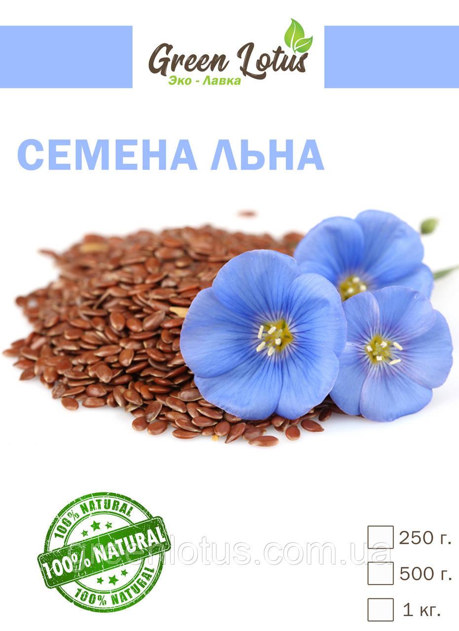Семена льна 500 г.