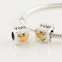 """Шарм бусина Pandora (Пандора) """" Кубик Love You"""""""
