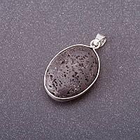Кулон из натурального камня Вулканическая лава овал 26х19мм(+-) L- 36мм
