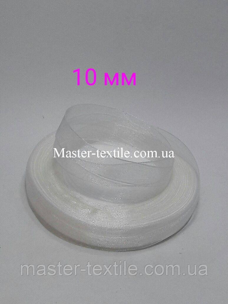 Лента из Органзы 10 мм., бобина 45 м., белый