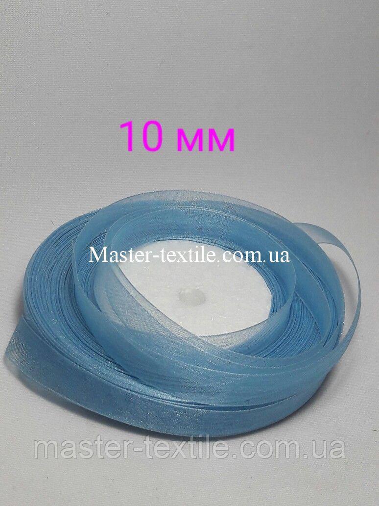 Лента из Органзы 10 мм., бобина 45 м., голубой