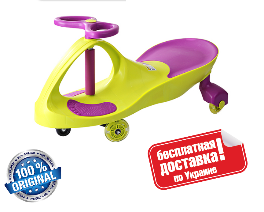 Машинка Smart car Бибикар с полиуретановыми колесами (Bibicar), фото 1
