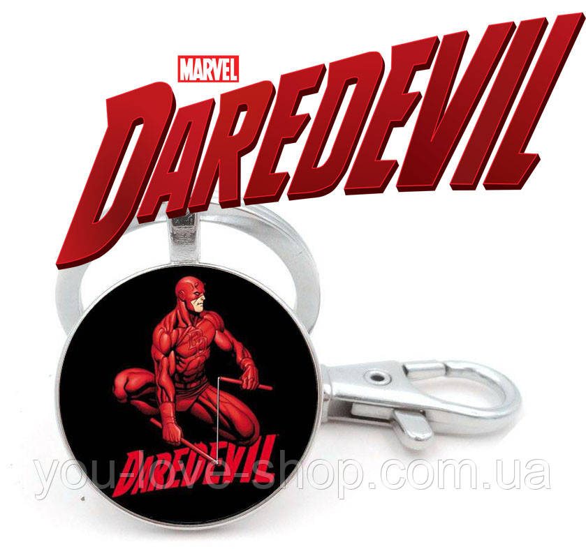 Брелок с изображением и логотипом Daredevil Сорвиголова