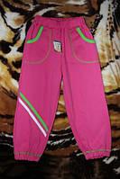 Штаны спортивные для девочки. Рост 98-104. Малиновые