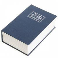 Книга-сейф средняя английский словарь 3 цвета 18 см