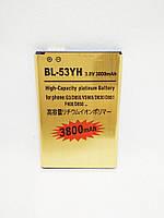 Усиленный аккумулятор   LG G4 /  BL-51YF, G4, H818