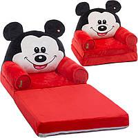 Мягкое кресло для детей 3 в 1 KidSee Toys, фото 1