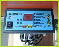 Автоматика для котлов ЕКО Комфорт (Польская)
