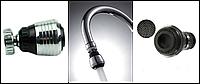 Экономитель воды насадка на кран Water Saver