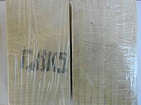 Брусок заточной абразивный 25А (электрокорунд белый) 120х80х7 10Н СТ