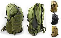 Рюкзак тактический штурмовой трехдневный TY-036: объем 35л, размер 50х32х19см (3 цвета)