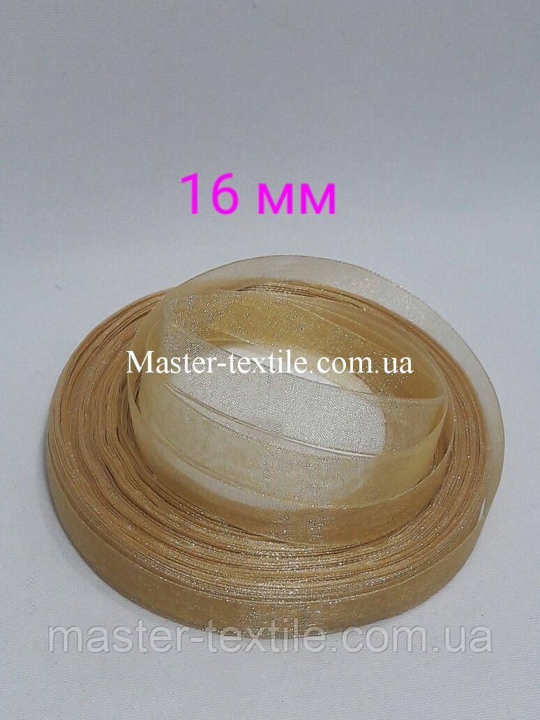 Лента из органзы 16 мм.,20 ярдов, золото