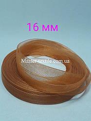 Лента из органзы 16 мм.,20 ярдов, коричневый