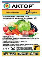 Инсектицид АКТОР 1,4 ГР