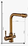 Смеситель для кухонной мойки с краником для питьевой воды 1-029, фото 4