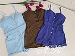 Женский стильный летний комбинезон в полоску (3 цвета), фото 3