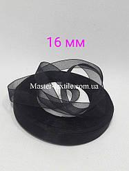 Лента из органзы 16 мм.,20 ярдов, черный