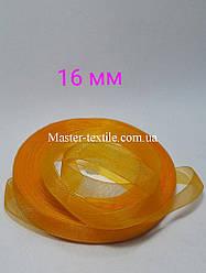 Лента из органзы 16 мм.,20 ярдов, оранжевый