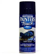 Краска универсальная Painter's Touch, синяя глянцевая, аэрозоль, 0,34кг