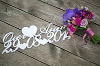 Надпись Имена молодоженов + дата на свадьбу, годовщину, для фотосессии, декорации на стену, дерево