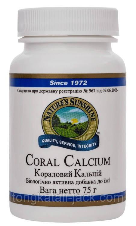 Коралловый Кальций (Coral Calcium)