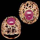 Серебряное позолоченное кольцо 925 пробы с натуральным рубином и турмалином Размер 18