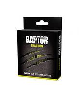Противоскользящая добавка для защитного покрытия Raptor - новинка от U-Pol