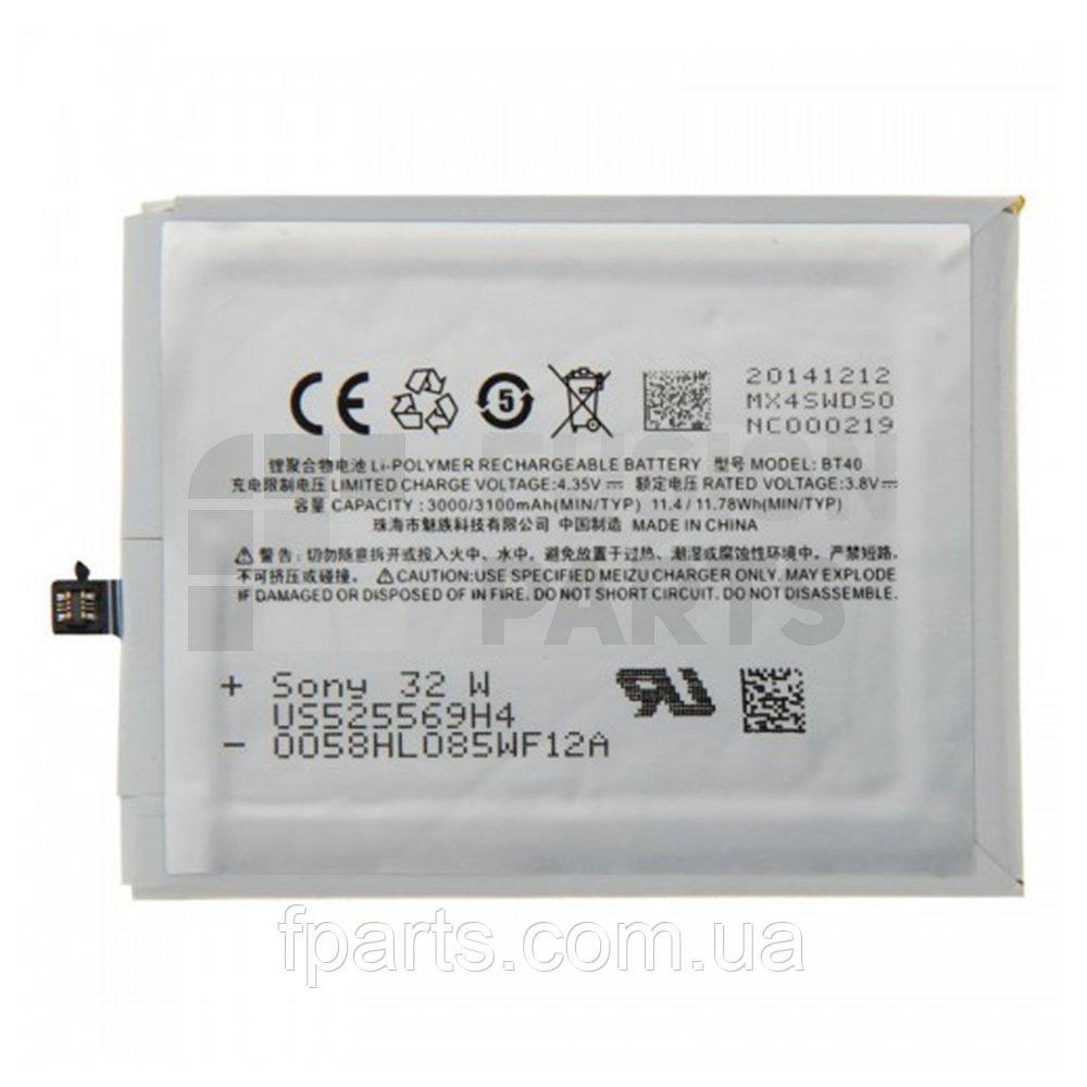 АКБ Meizu MX4 (BT40) 3100 mAh Original PRC