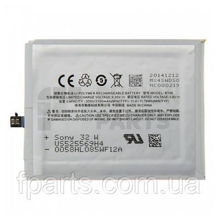 АКБ Meizu MX4 (BT40) 3100 mAh Original PRC, фото 2