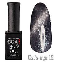 Гель лак Gga Professional Cat's Eye №015 10 мл