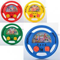 Игра водяная M 2634 руль, 3 вида (4 цвета), в кульке, 14-14-2см(M 2634)