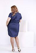 Женское платье мини с принтом волна 0846 / размер 42-74 / большие размеры , фото 4