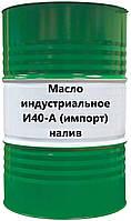 Масло индустриальное И-40А.