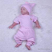 Розовый летний комплект одежды для новорожденной девочки 3 предмета Нежность